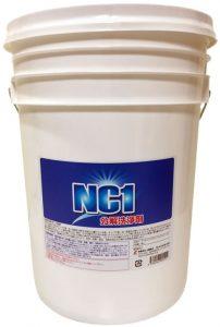 分解洗浄剤 NC-1 20L