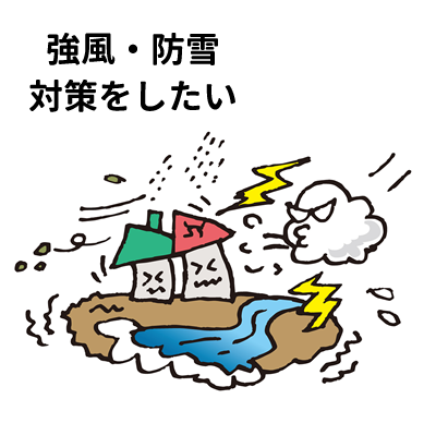 k_taisaku
