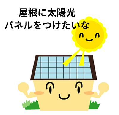 k_taiyoukou